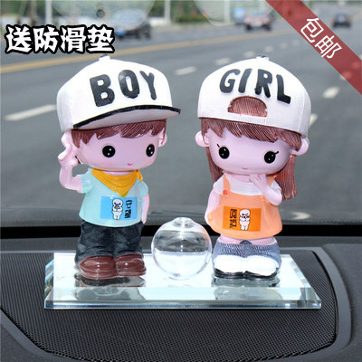 Renolds card bin girls custom models ornaments fashion perfume car seat free shipping cute car accessories car accessories car accessories