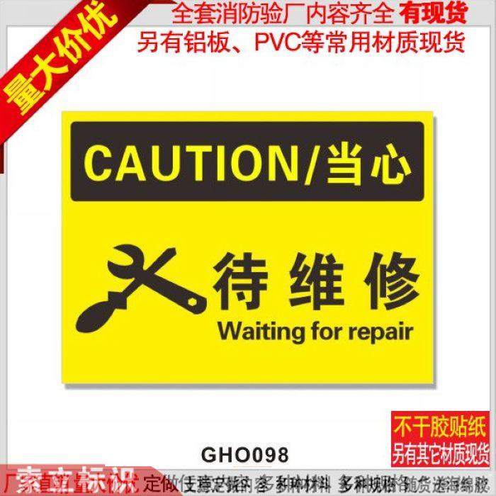 China Vintage Signs China Vintage Signs Shopping Guide At Alibabacom