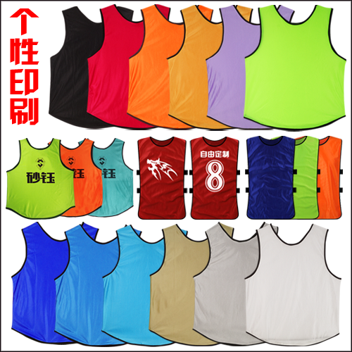 Replacement points jersey football clothes basketball football squad training vest suit against