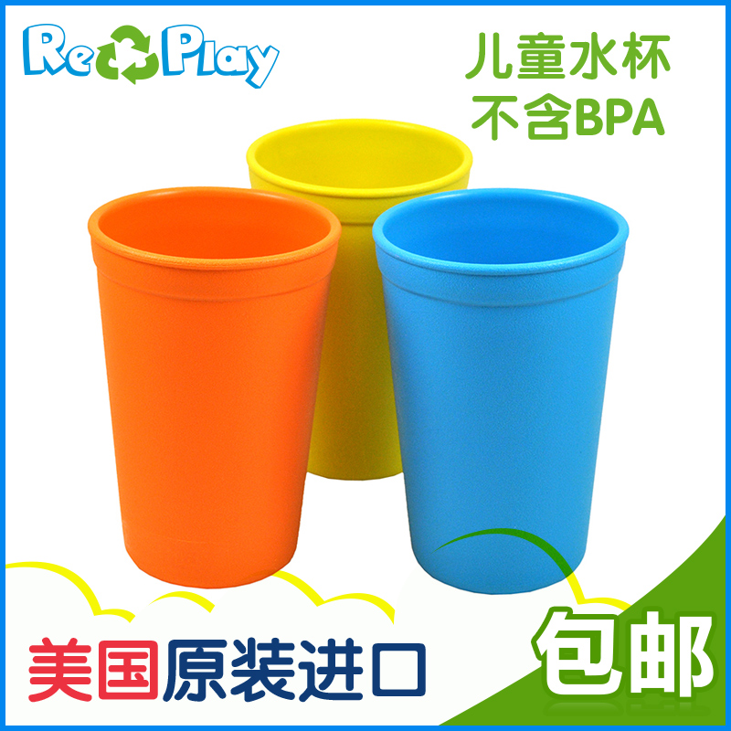 Replay watercups children fangshuai baby baby early childhood student child cup drinking cup milk cup brush cup