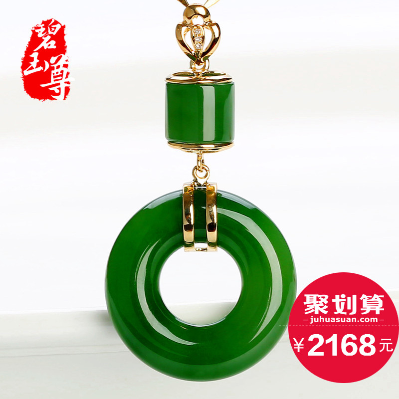 Respect and nephrite jade peace buckle k gold pendant female natural jade pendant with a certificate tianbi yu jin xiang yu