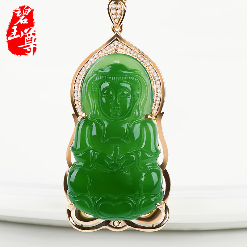Respect and nephrite jade pendant tianbi yu guanyin jade pendant male and female models 18 k diamond jewelry a cargo jade jade goddess of mercy guanyin