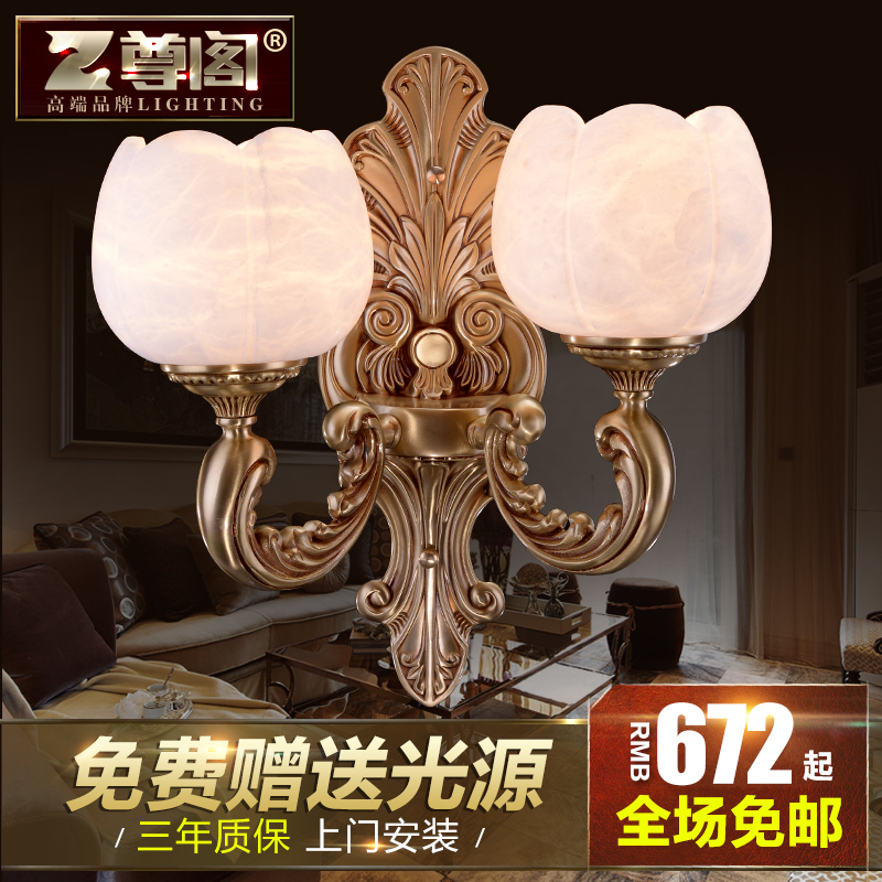 Respect court copper lamps european minimalist bedroom wall lamp wall lamp bedside lamp aisle lights balcony marble living room wall lamp wall lamp wall lamp american t008