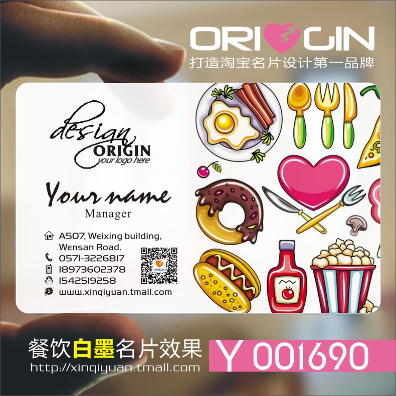 China Restaurant Discount Card, China Restaurant Discount Card ...