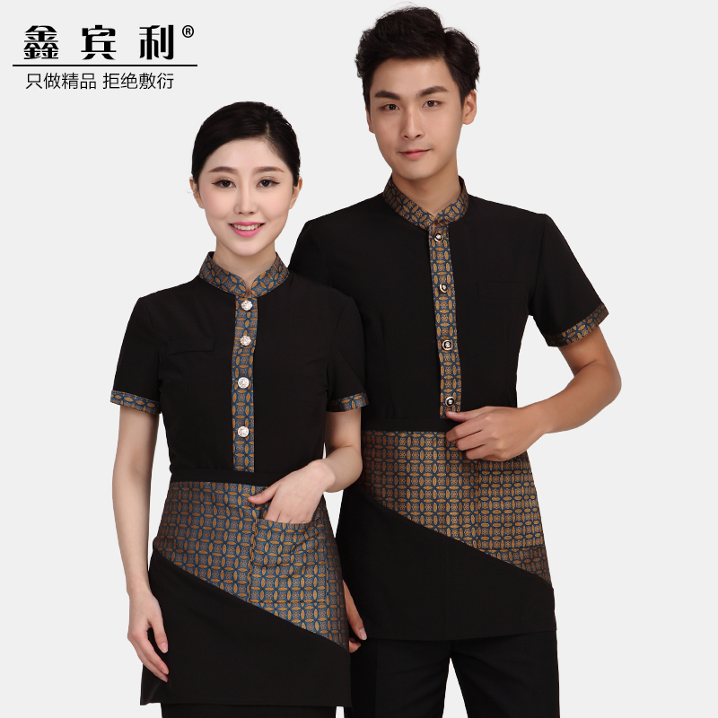 china restaurant waiter uniform china restaurant waiter uniform