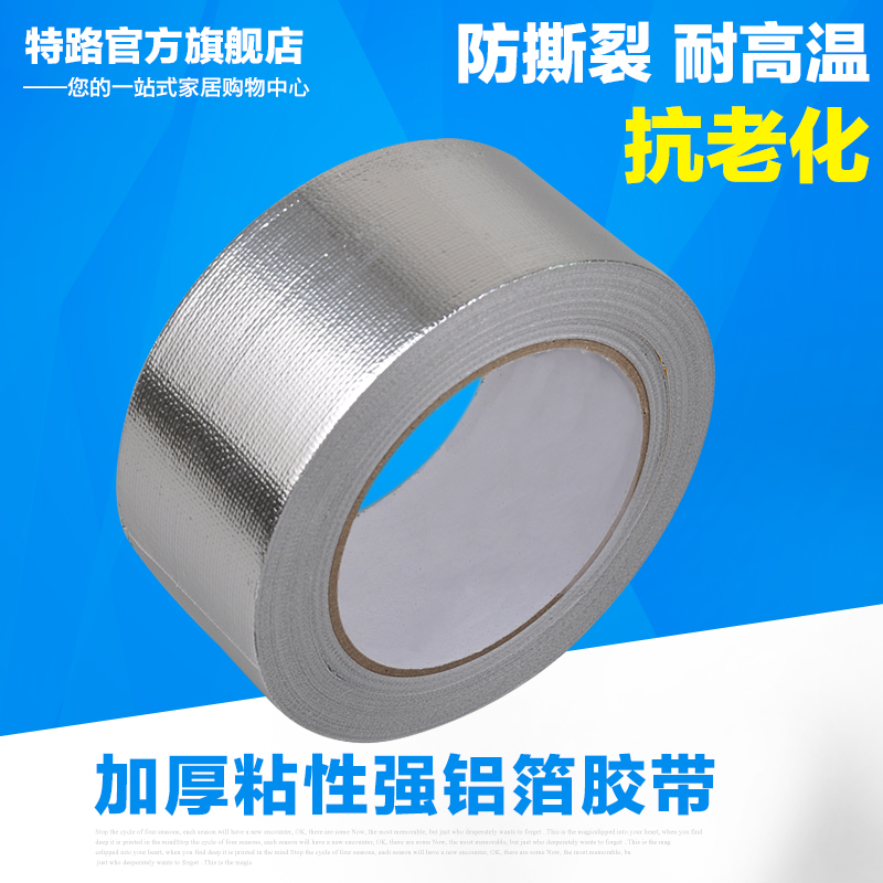 Get Quotations · Retardant aluminum foil fiberglass cloth tape high temperature tape thicker foil hood exhaust pipe exhaust pipe  sc 1 st  Shopping Guide - Alibaba & China Underground Pipe Tape China Underground Pipe Tape Shopping ...
