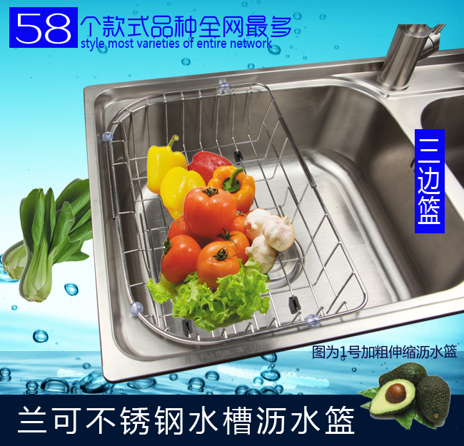Retractable stainless steel sink drain basket vegetables basket stainless steel drain basket kitchen sink dish rack Aircraft