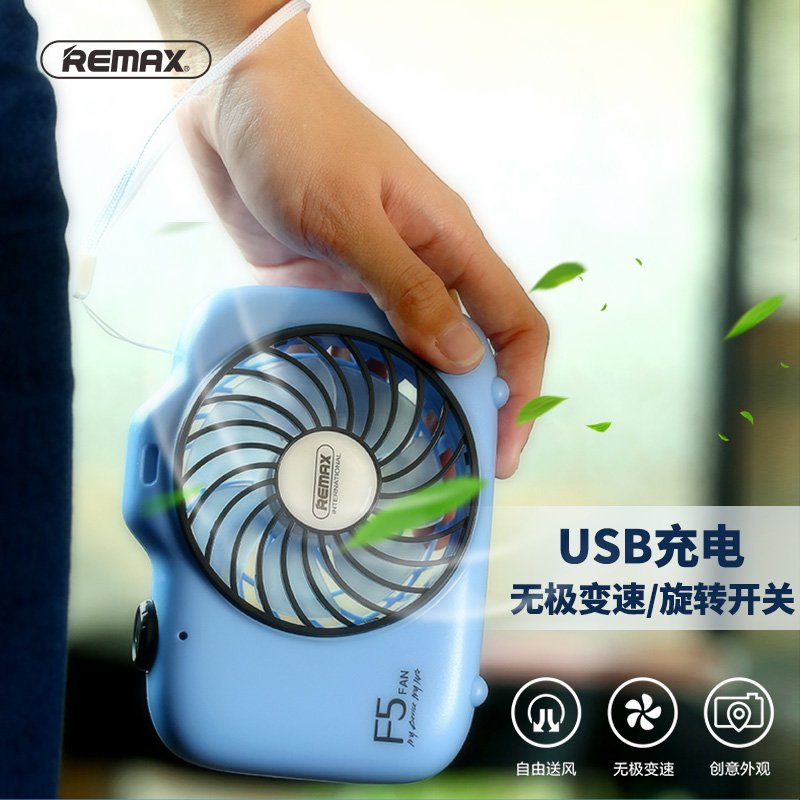 Retro camera remax usb rechargeable portable mini fan small fan super quiet office dormitory