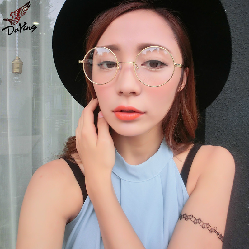 936aa7f54ae Get Quotations · Retro sunglasses round prince edward mirror radiation  circular metal eyeglass frame myopia men and women colorful