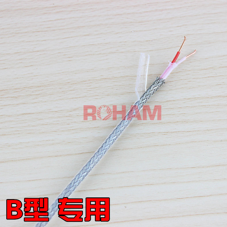 Rh thermocouple wire type b extension of platinum and rhodium thermocouple wire compensation wire shielded teflon BFPF-2 * 0.5