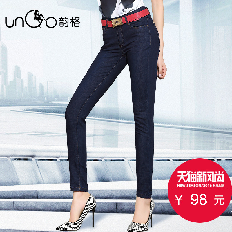 Rhyme grid autumn paragraph ms. slim small korean version of the dark blue jeans female pencil pants feet pants female was thin t14857.8