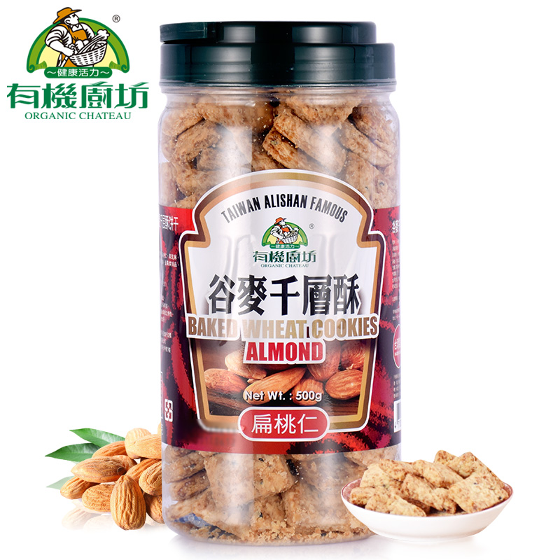 Rich detai taiwan imported organic kitchen square de plantanos valley wheat pastry biscuits 500g/cans fragrant and crisp