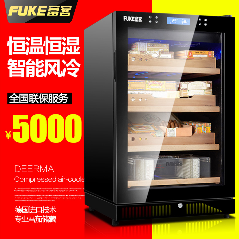 Rich off FK-54CN constant temperature and humidity cigar cabinet cigar cabinet cigar cabinet cedar wood temperature wine cooler wine cabinet tea cabinet