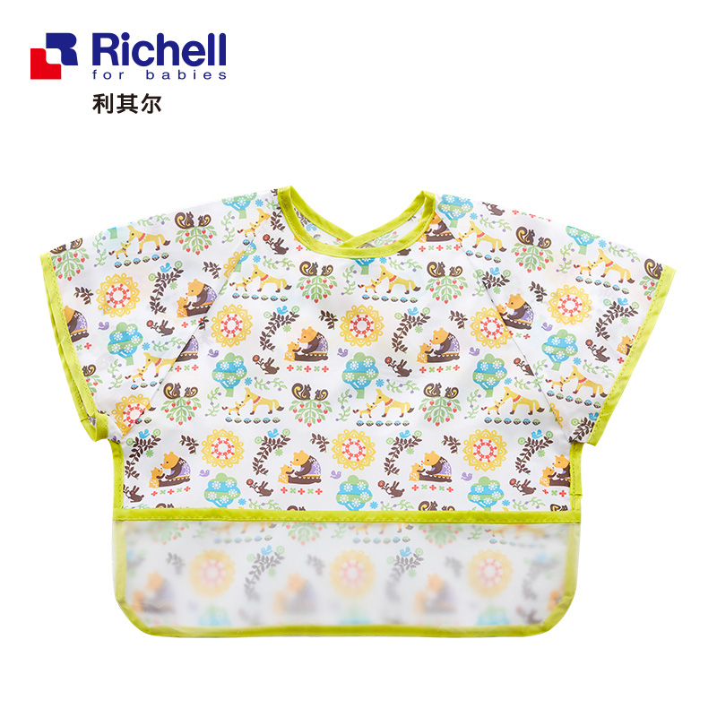 Richell/lee seoul its kinpro baby waterproof anti dressing baby dining bib with sleeves short paragraph
