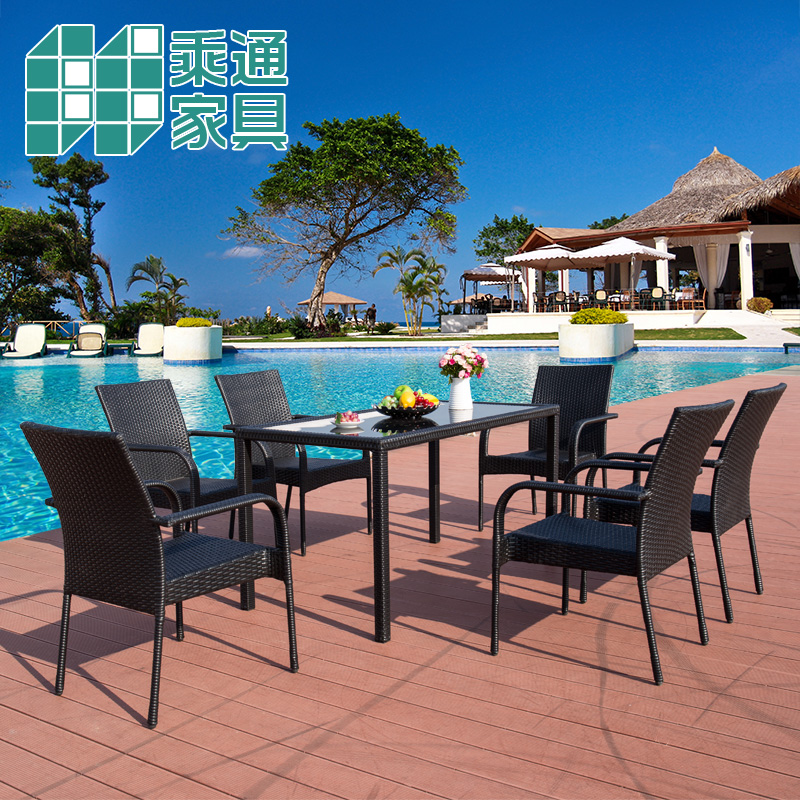 Get Quotations · Ride Through The Three Five Seven Sets Of Outdoor Wicker  Chair Balcony With Table And Chairs