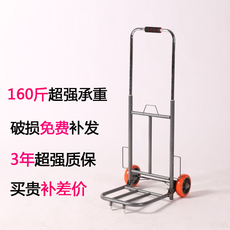 Riders pull carts portable folding travel home to buy up the goods shopping portable small pull a cart trolley load king luggage Car