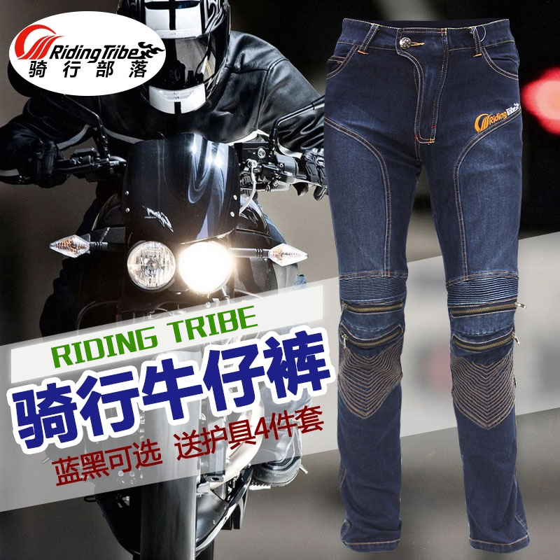 Riding tribe locomotive jeans male motorcycle sport utility pants motorcycle racing pants riding pants drop resistance