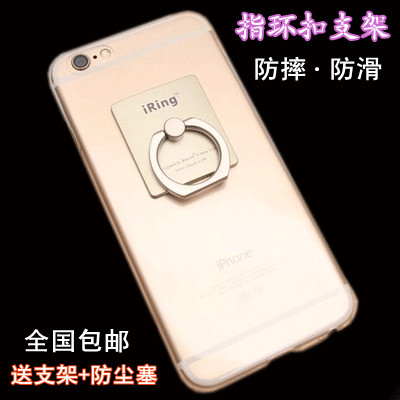 Ring bracket huawei y535 y518 g606 y511 glory 3c 3x p6 transparent hard shell phone shell