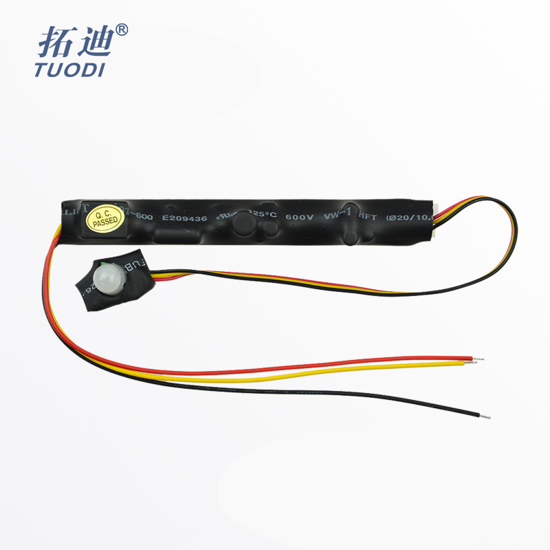 Rio di sensor switch infrared sensor infrared body sensor switch infrared sensor switch module