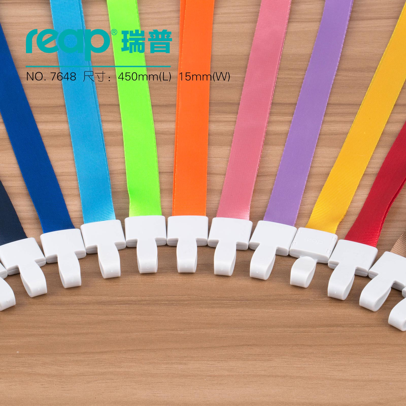 Rip integrated buckle sling badge badge 1.5 cm card sets sets of documents lanyard rope sling 7648