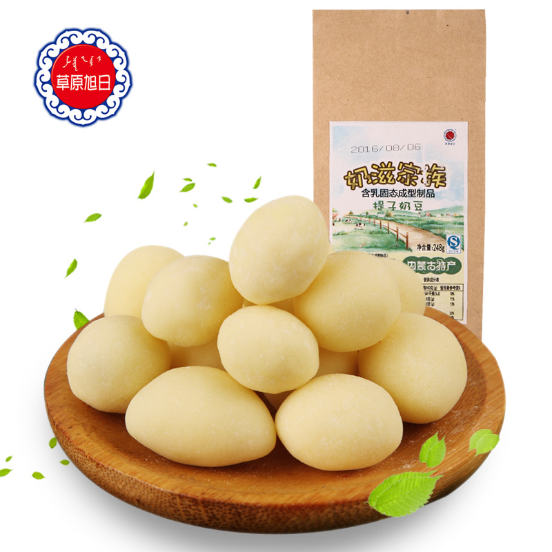 Rising sun prairie grapes milk beans 248g casual snack snack dairy milk cheese inner mongolia specialty cheese beans