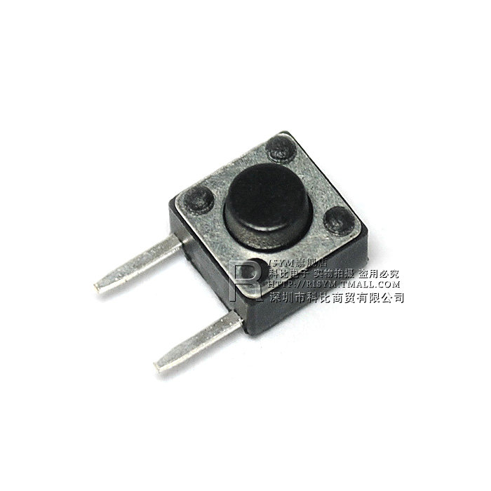 [Risym] 6*6*5 micro switch button switch touch switch side feet feet sides two Feet of copper