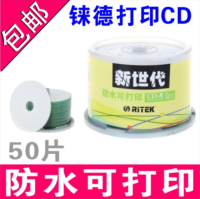 graphic regarding Printable Dvds identified as China Printable Dvds, China Printable Dvds Browsing Consultant at