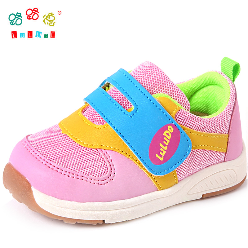 Road lutheran children's shoes girls spring and autumn sports shoes soft bottom boys shoes children shoes baby toddler shoes function shoes