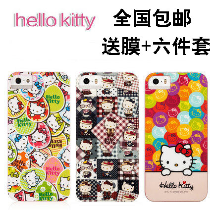Road swiss iPhone5SE 5se apple phone shell protective sleeve hello kitty kt cartoon influx of new female