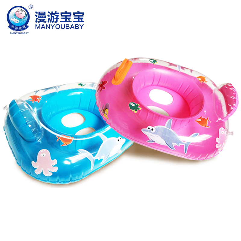 Roaming baby swimming boat floating ring baby seat child seat ring swim ring baby inflatable swimming toys