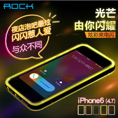 Rock apple 6 i6 phone shell crystal luminous flash lightning flash iphone6 4.7 silicone sleeve three of luminous