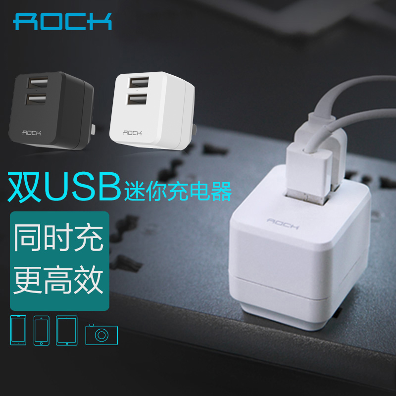 Rock apple 6 iphone5 charger charging head 5 s/4s power universal usb travel charger 2.4a