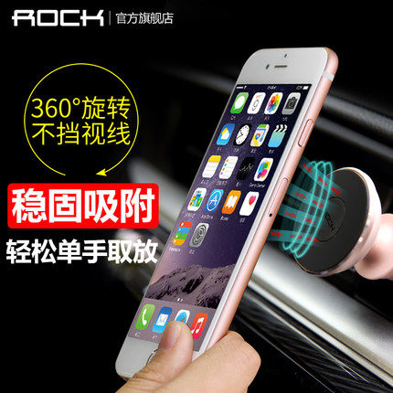 Rock car car phone holder with outlet snap strong magnetic magnet magnetic magnetic frame apple