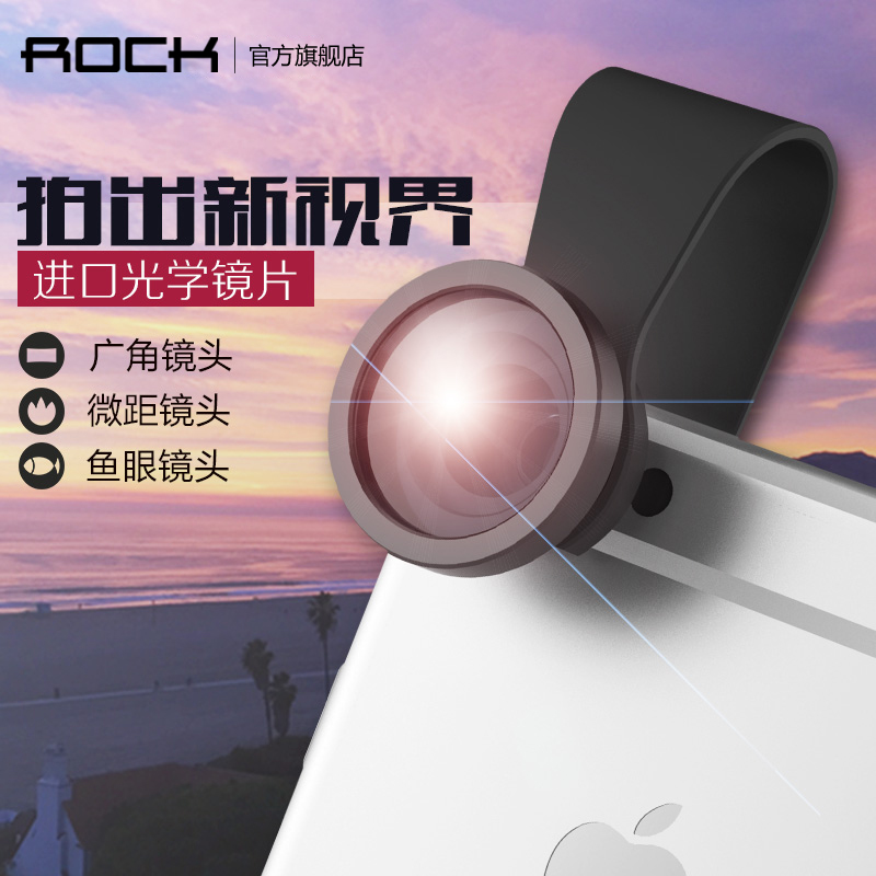 Rock iphone6s phone fisheye wide angle macro lens mobile phone external camera lens wide angle macro