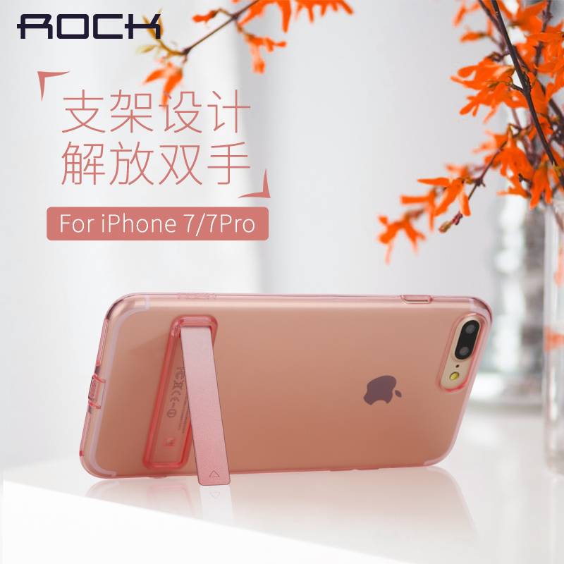 Rock iphone7 plus thin tpu soft shell back shell mobile phone protective sleeve transparent bracket 5.5 inch