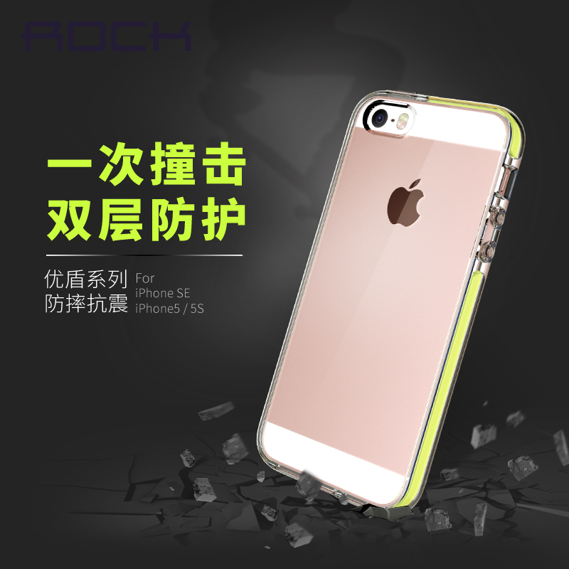 Rock/locke apple sc-7383 iphone5s phone shell protective sleeve apple 5 drop resistance silicone protective shell