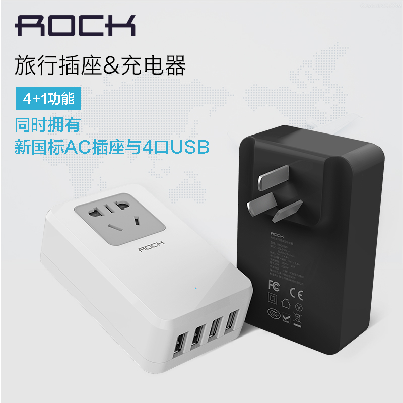 Rock multi port usb charger apple phone universal quick punch 2a intelligent multifunctional travel plug power strip line
