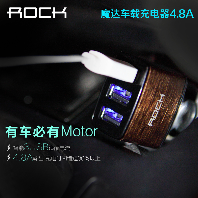 Rock three usb car charger electric car charger apple samsung mobile phone universal type vehicle charging head a drag three
