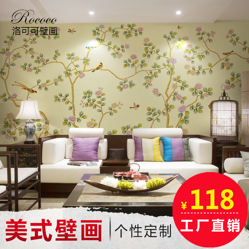 Rococo large mural modern minimalist living room bedroom tv wall mural wallpaper bizhi bihua