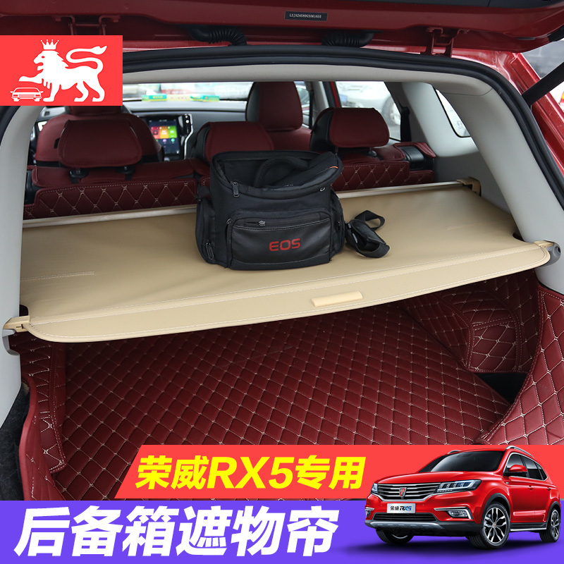 Roewe roewe rx5 baffle compartment cover material curtain curtain trunk bulkhead cover material curtain rx5 interior refit special cover material curtain