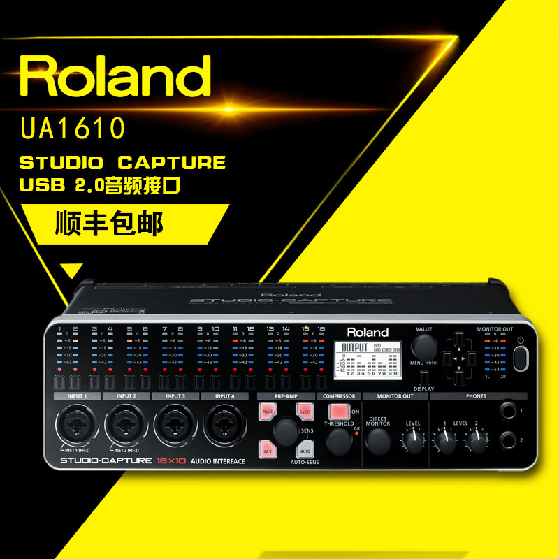 Roland/roland UA-1610 UA1610 voive professional recording sound card sound card usb audio interface