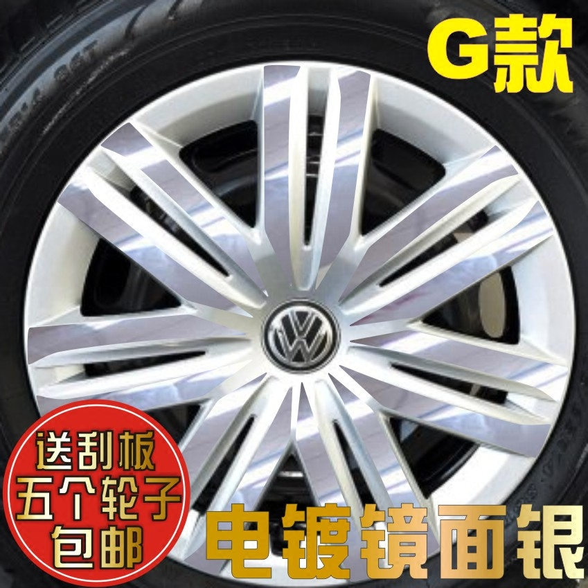 Romantic full car dedicated volkswagen polo polo car stickers modified carbon fiber wheel hub stickers reflective plating repair