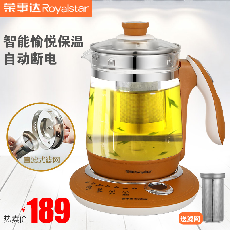 Rongshida health pot flower pot thicker glass teapot tea making facilities automatic multifunction send genuine stainless steel strainer