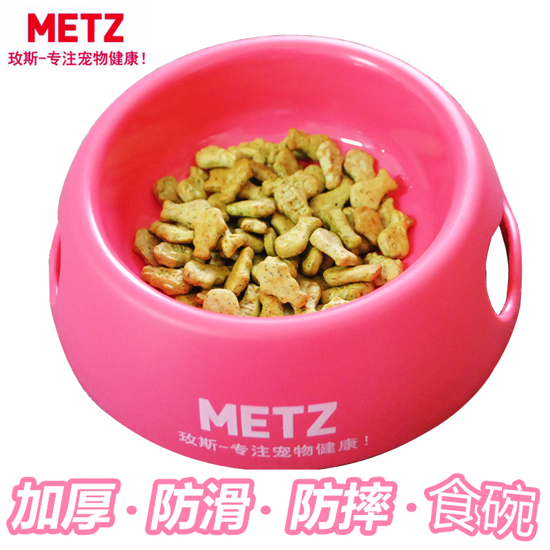 Rose adams cat bowl dog bowl dog water bowl cat bowl cat bowl cat food bowl skid pet food bowl cat supplies