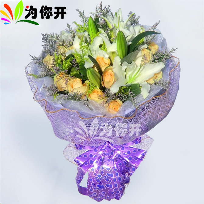 China decorative rose lily china decorative rose lily shopping get quotations rose lily flower delivery zhengzhou shangqiu zhoukou zhumadian xinyang luohe puyang jiaozuo xu chang flower shop mightylinksfo
