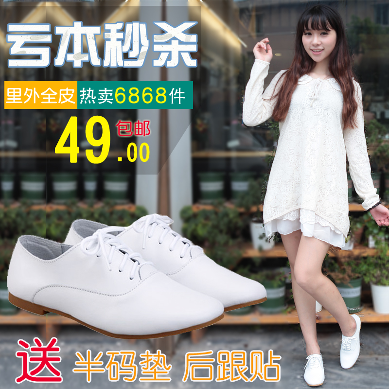 Rosone white shoes women's leather flat shoes white lace shoes british style casual shoes women flat shoes with paragraph