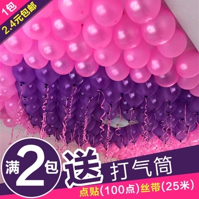 Round pearl balloons wedding supplies wedding pearl balloons wedding birthday balloon arches arranged marriage room decoration