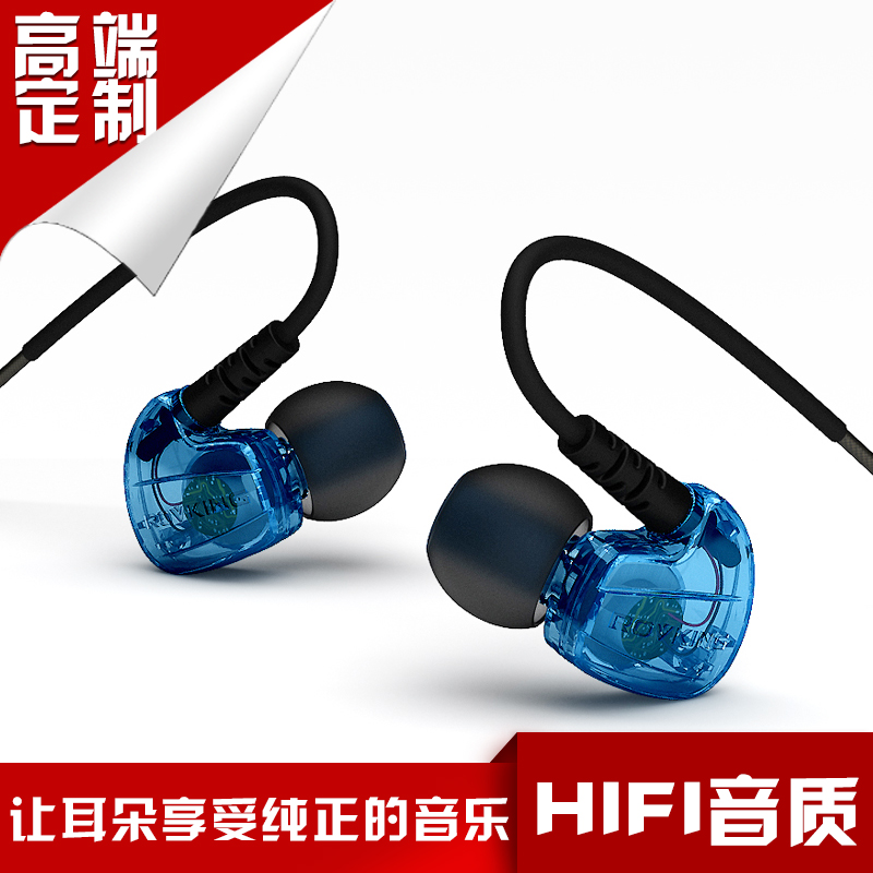 Rovking v5 shupao ear headphones with wheat ear sports headphones ear style running phone hifi