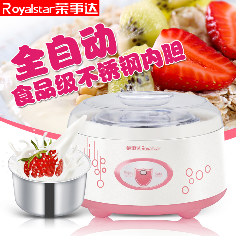 Royalstar/rongshida RS-G27 household automatic yogurt machine and cup genuine stainless steel