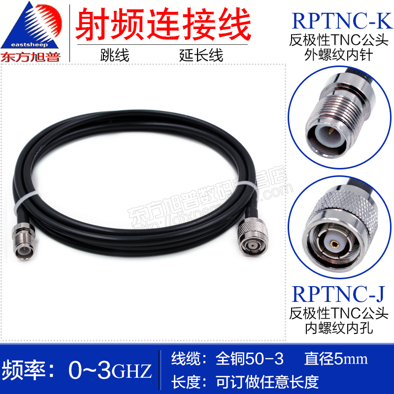 RPTNC-JK cisco ap antenna rf connector jumper to extend the necessary 50-3 all copper cable